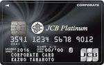Thumbnail jcb corp platinum