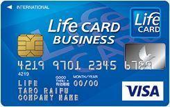 Medium life business standard