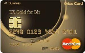 Medium orico ex gold for biz