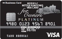 Medium smcc business platinum for owners