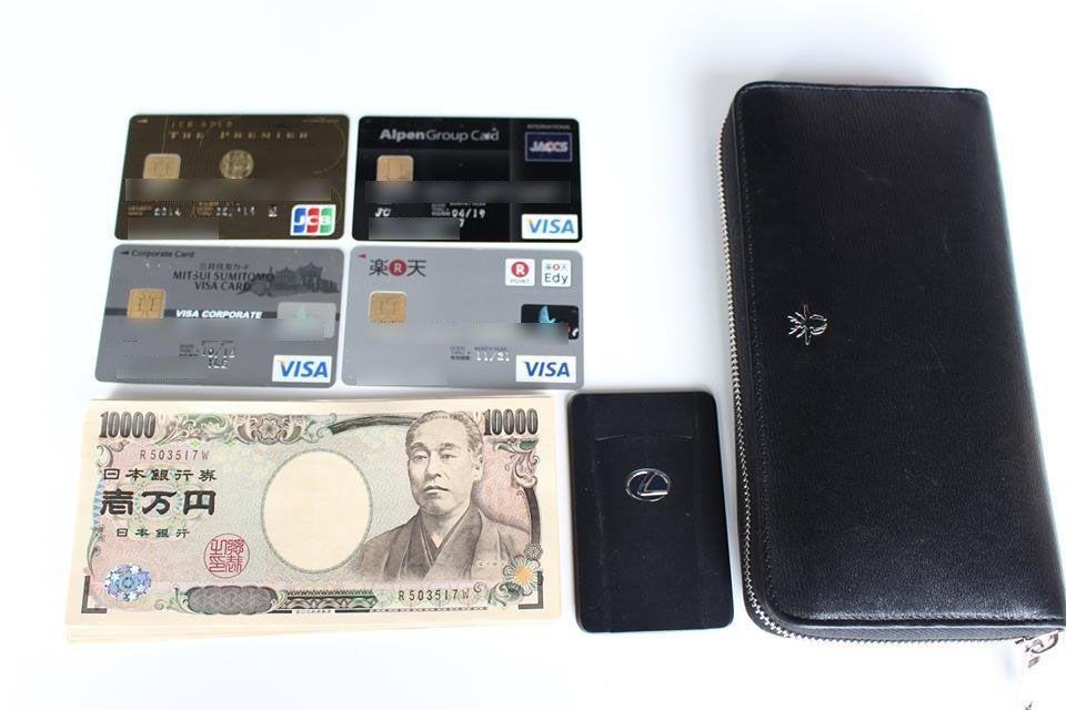 Aさん財布の中身