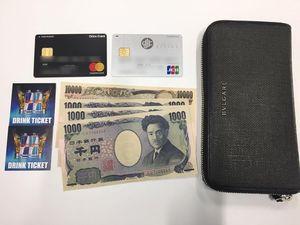 Cさん財布の中身