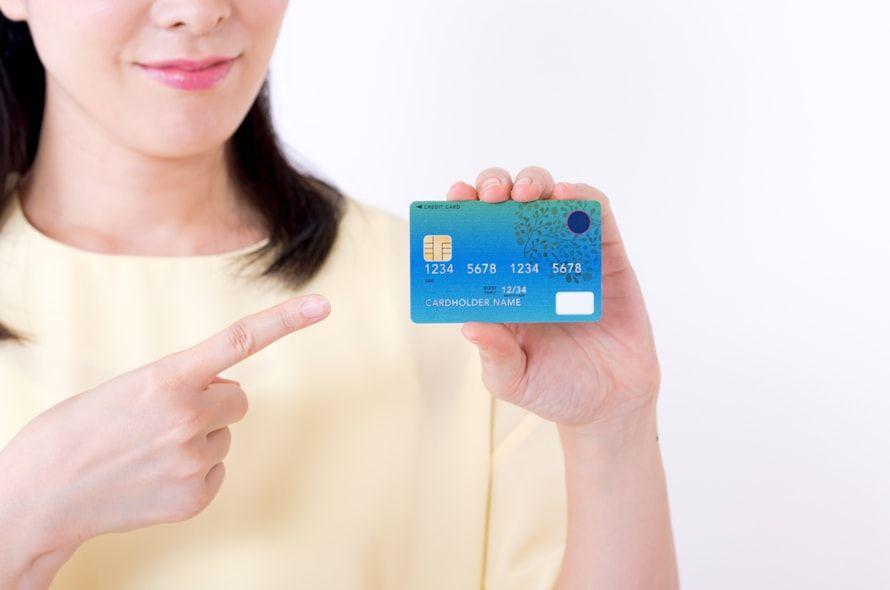 クレジットカードの種類にはどんな違いがある?グレードなどを徹底解説