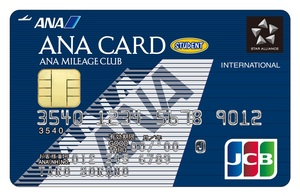 ANA JCB カード(学生用)