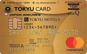 Medium 0109 tokyu clubq jmb gold