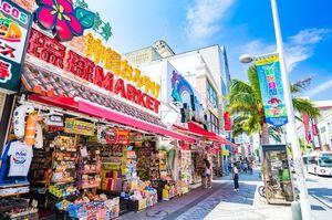 沖縄の国際通りの店