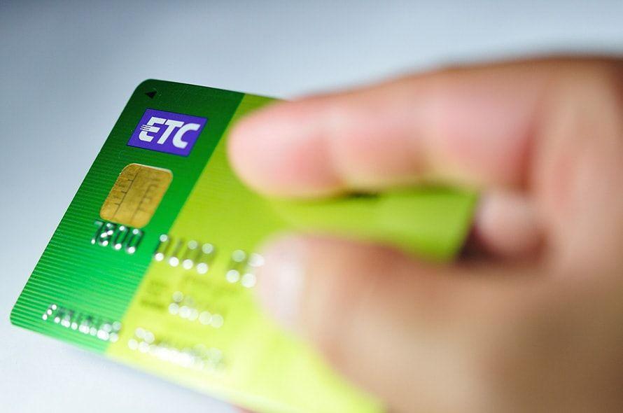 クレジットカードなしでもOK!ETCカードを手軽に発行する方法を解説!