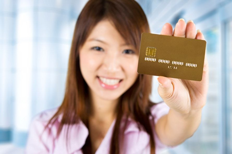 イオンゴールドカードの入会方法や年会費、メリットを徹底解説