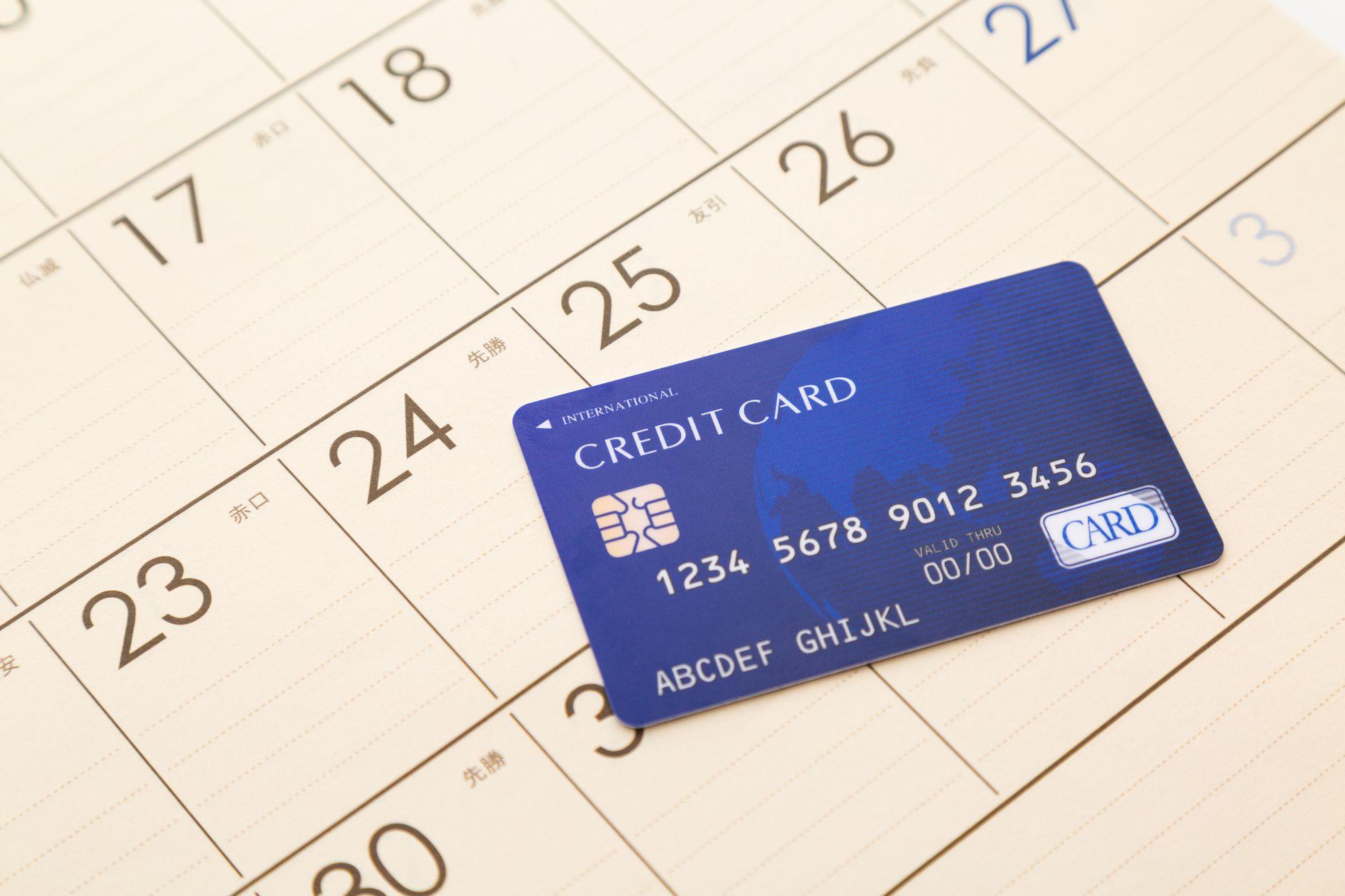 エポスカードの締め日・支払い日を解説!引き落としタイミングを把握して残高不足を防ぐ方法