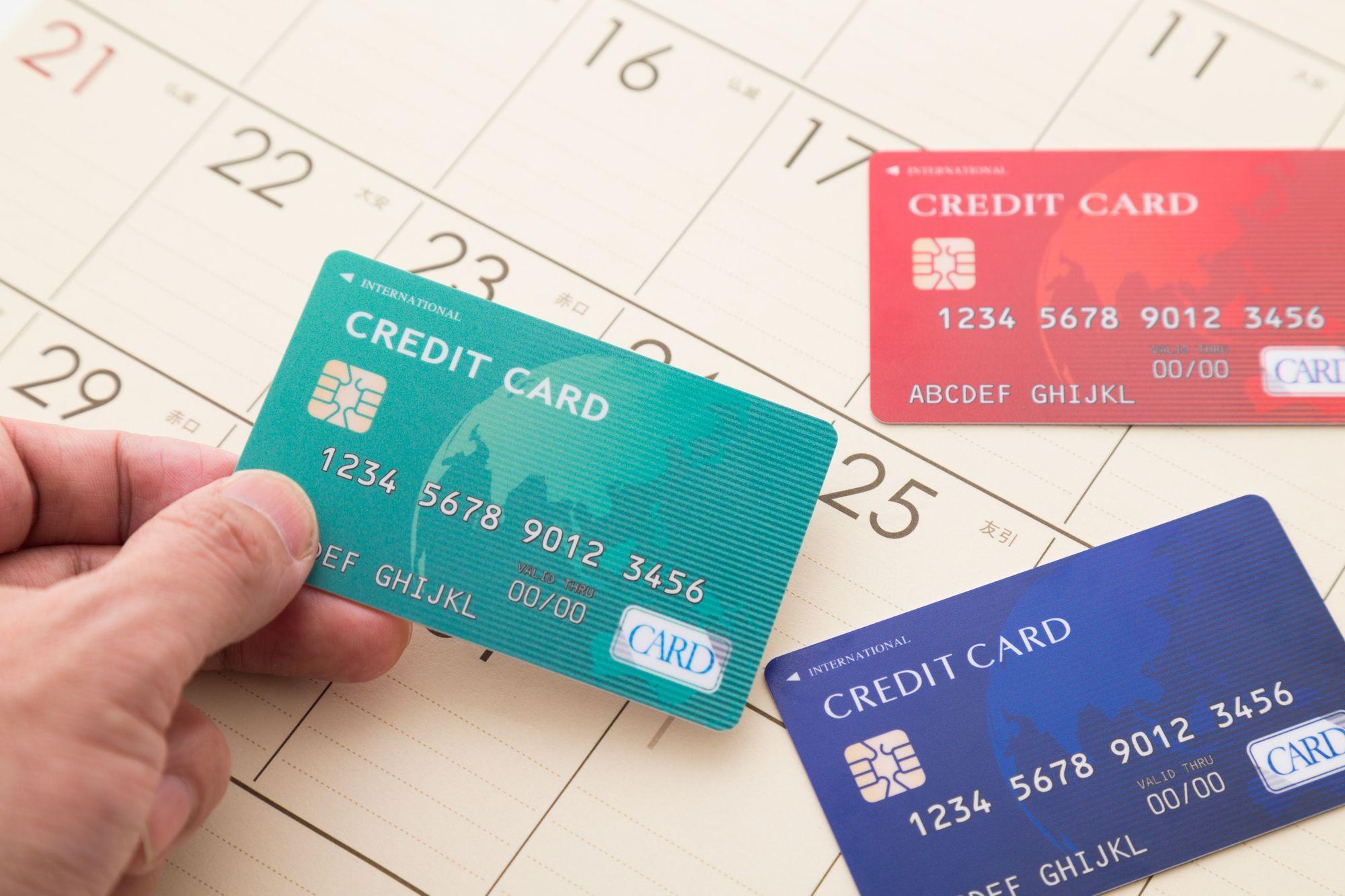 イオンカードの締め日・支払い日を解説!引き落としタイミングを把握して残高不足を防ぐ方法