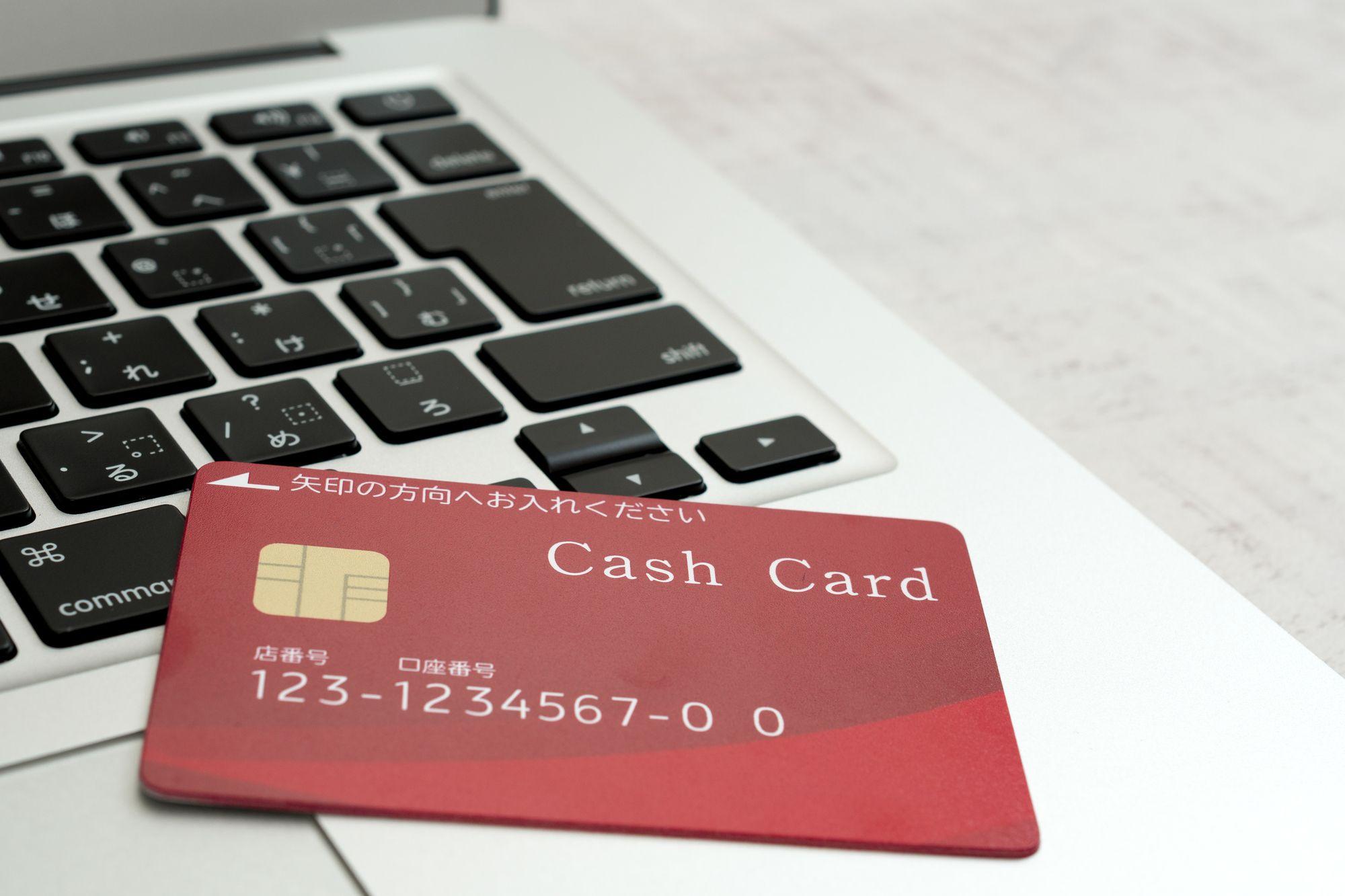 楽天証券が楽天カードでの投資信託の積立ができるサービスを発表!