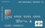 Thumbnail jcb%20card%20r