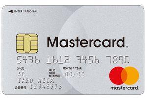 Medium ac mastercard