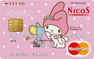 Medium viaso mymelody
