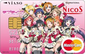 Medium viaso lovelive