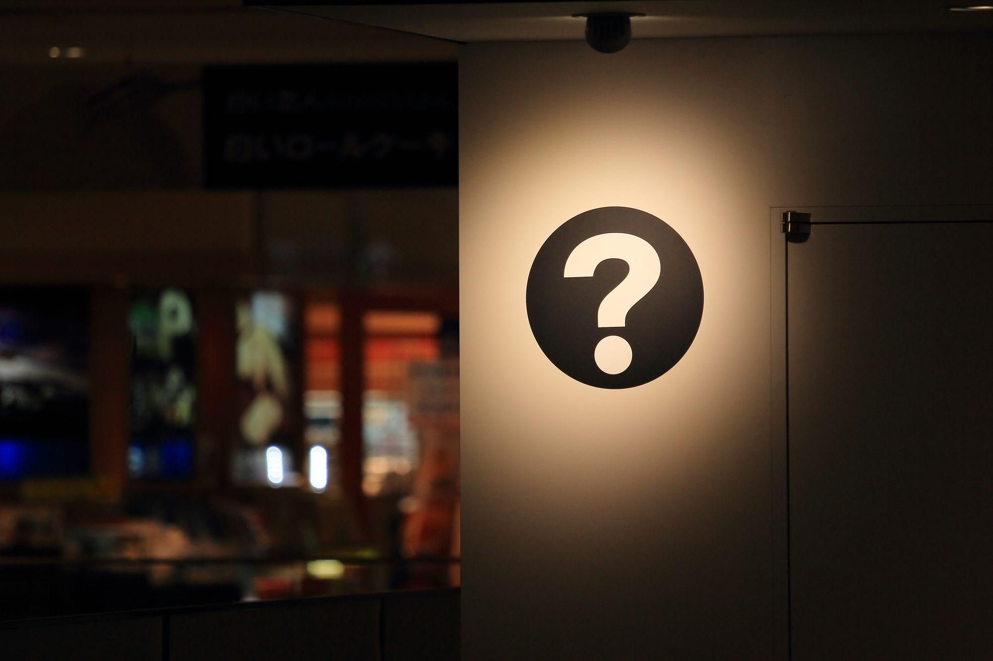 三井住友ビジネスカード for Ownersの審査難易度は高い?審査通過に必要なポイントを徹底解説