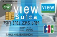 Medium view suica