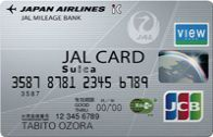 Medium jal suica