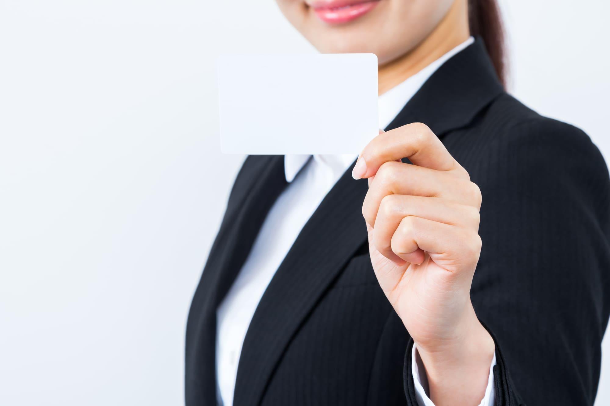 マイナンバーが無い時のふるさと納税はどうやって申請する?紛失した際の対処法3つを紹介!
