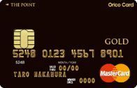 Medium orico thepoint premium gold