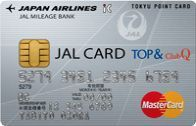 Medium jal jcb topclubq