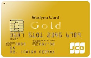 Medium cedyna goldcard