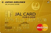 Medium jal club a gold