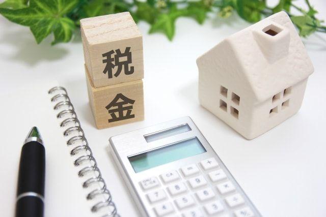 ふるさと納税で住民税はいくら控除される?目安や計算式のまるわかりガイド