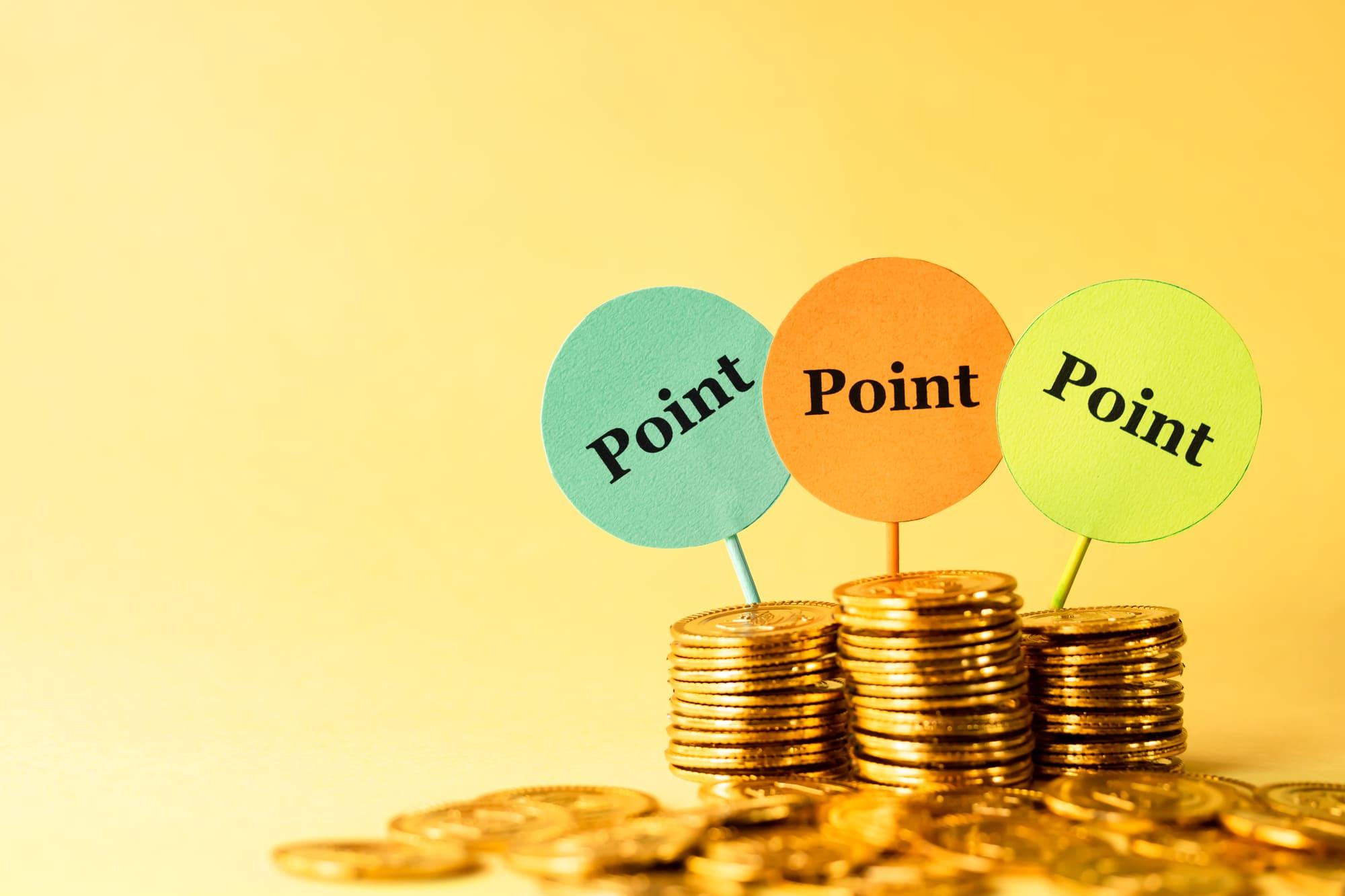クレジットカード(法人用)ポイント還元制度を比較!12種類の法人カード紹介