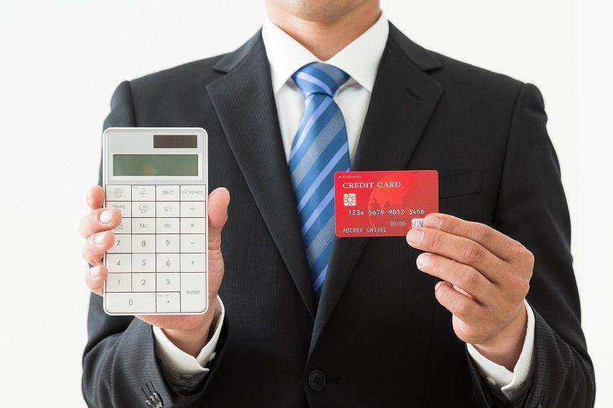 法人カードを経費の支払いに使うとこんなにおトク!経費支払いにおすすめの法人カード6選