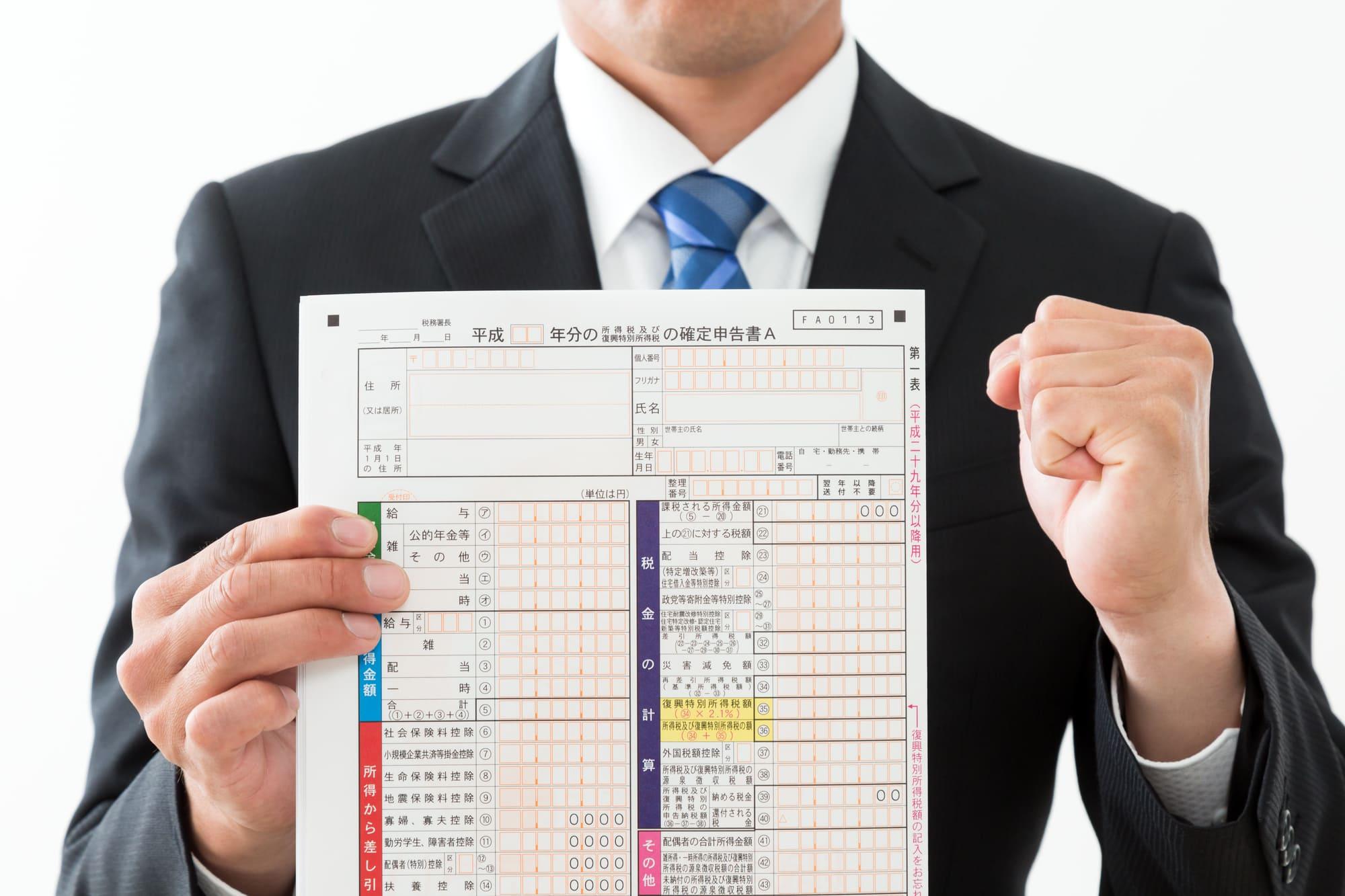 ふるさと納税の確定申告マニュアル!やり方・必要書類までまるわかりガイド!