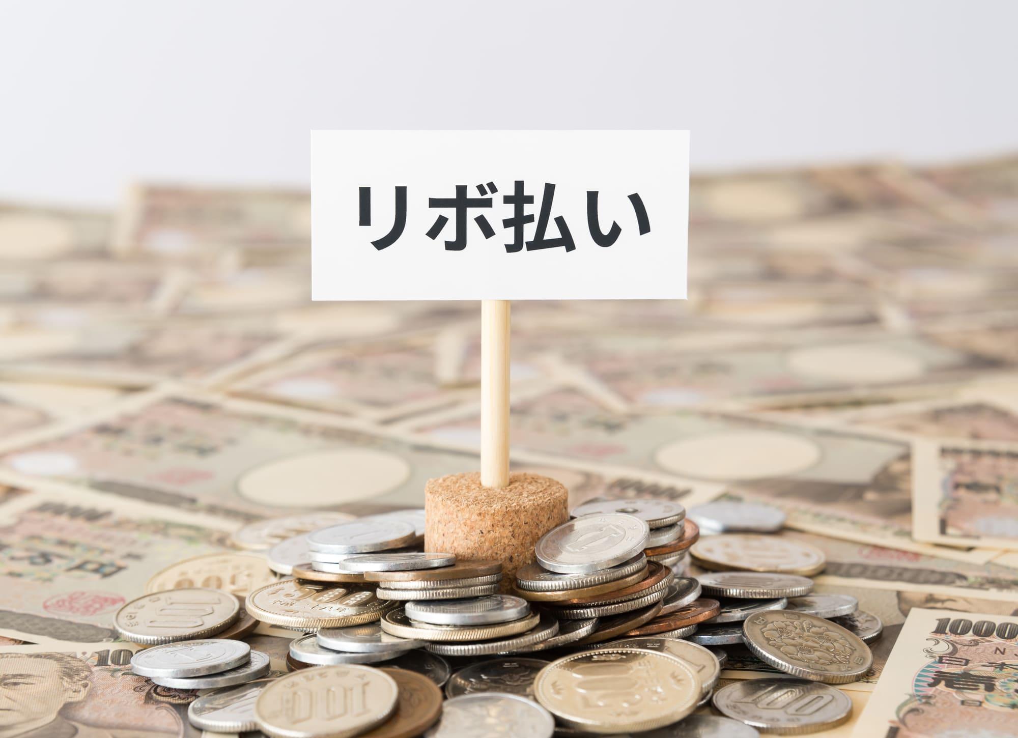 三井住友カードがリボ専用「三井住友カード RevoStyle」を提供開始