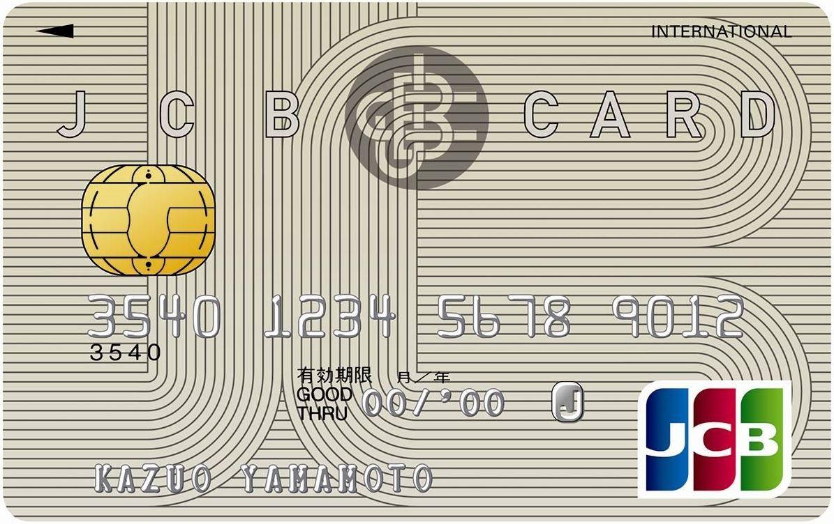 JCB 一般カード