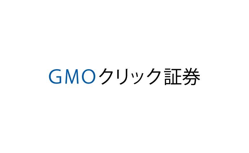 GMOクリック証券(FXネオ)の評判は?特徴&クチコミを徹底分析します