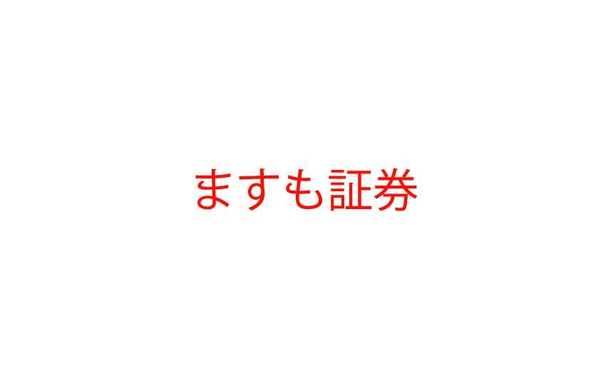 ますも証券の「MASUMO FX」の口コミ・評判とは?FX初心者向けセミナーあり!