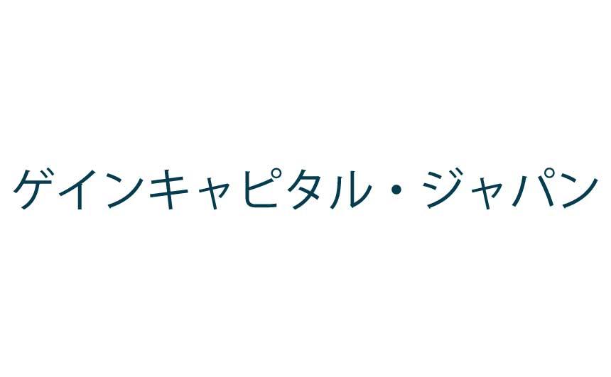 ゲインキャピタル・ジャパンの評判・口コミは良い?他FX会社のMT4との違いも解説