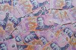 ニュージーランドドルの通貨