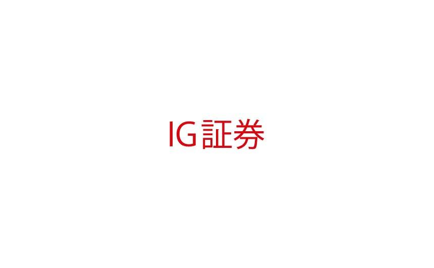 IG証券の評判や口コミ!FX以外にも商品CFD・株・株価指数も扱っているFX会社