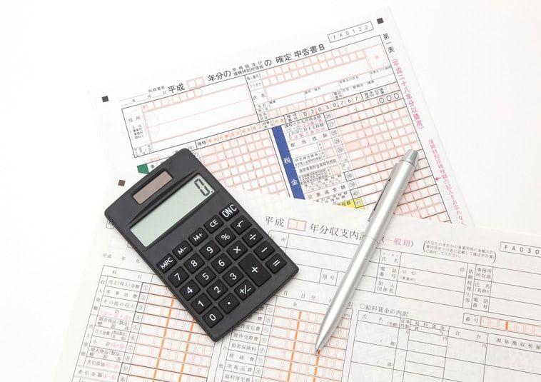 脱税はばれる!FXの脱税がばれる理由と確定申告の方法