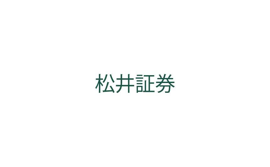 松井証券の評判・口コミを調査!NetFxのスプレッドやスワップなど特徴をまとめてみた