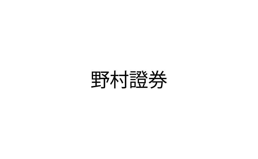 【株だけじゃない】野村證券の「ノムラFX」って?特徴やメリット・デメリットを紹介