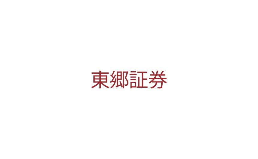 東郷証券の評判や口コミってどうなの?FXだけじゃなく株・CFDも提供しているFX会社