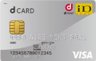 Medium d card