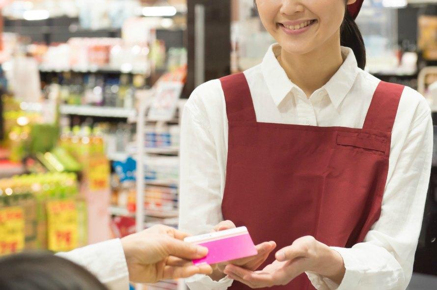 WAONポイントが貯まる!イオンで一番お得なクレジットカードを解説