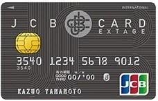jcb-card-extage