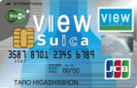 VIEWSuicaカード