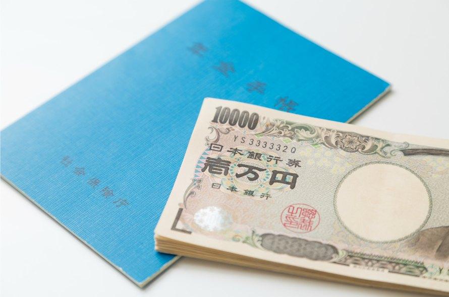 国民年金をクレジットカードで支払いたい!メリットとデメリットを解説