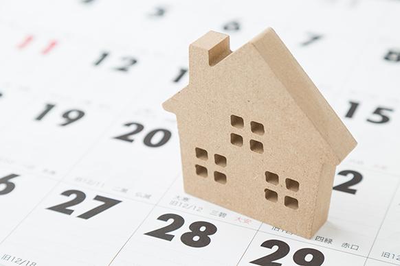 住宅ローンの審査にかかる期間はどれくらい?