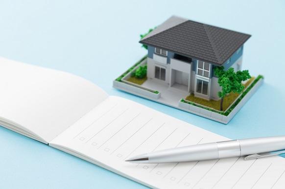 自営業者が住宅ローンの審査で気を付けるべきこと