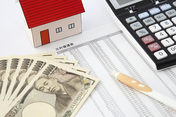 頭金なしの満額住宅ローンで住宅を購入できる?